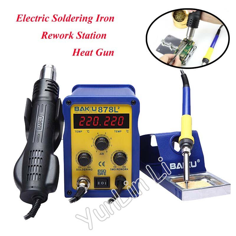 LED Digital Display SMD Brushless Hot Air Rework Station + Electric Soldering Iron and Heat Gun for Cell Phone BK-878L2 ems dhl fast shipping 230v 3000w heat element for for heat gun handheld hot air plastic welder gun plastic welder accessories