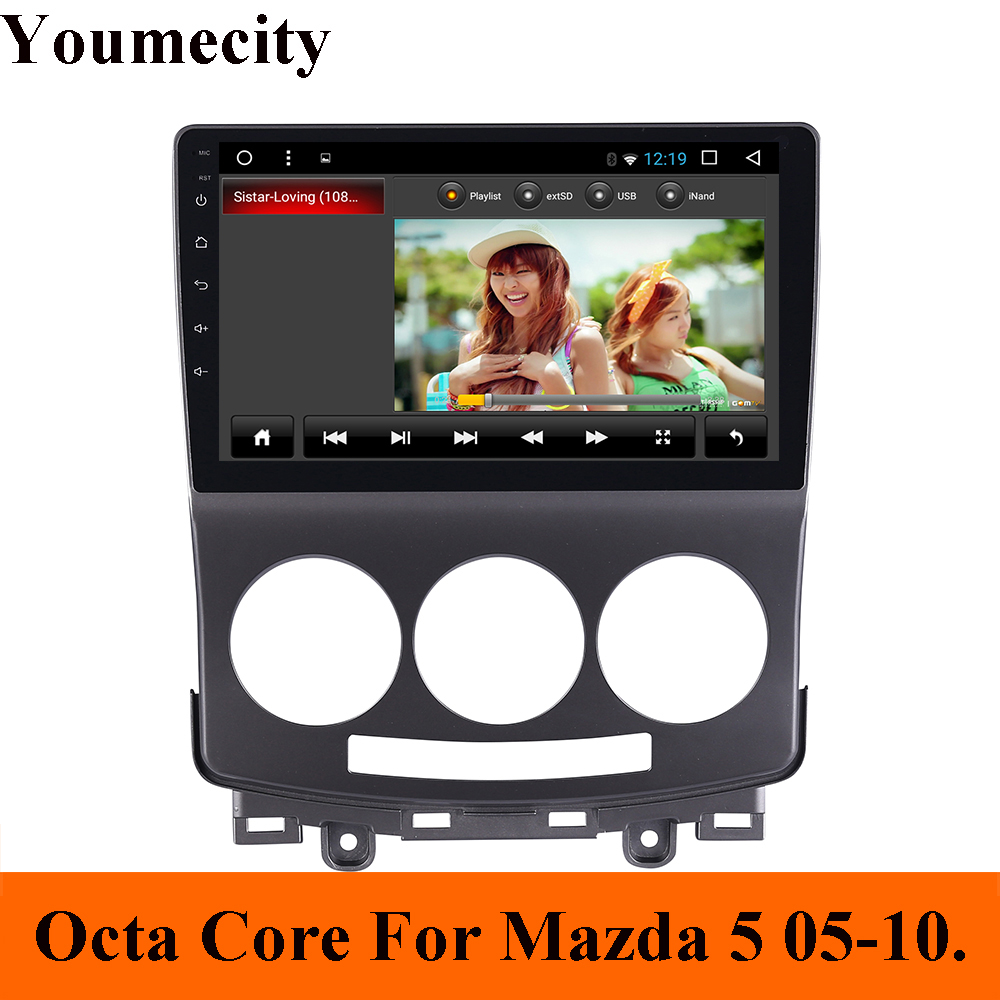 Octa Core 32G ROM Android 8 1 Car dvd gps player for Mazda 5 2005 2010