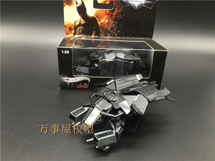Brilliant Car Wheels 1:50 The Batman Special Type Diecast Metal Batman Aircraft Alloy Car Toy Model Boy Toys Kids Gifts Limit Edition Buy One Get One Free