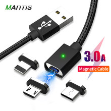 MANTIS Micro USB Magnetic Cable USB Type C Charging Mobile Phone Cables Type-C USB-C Cable for iPhone Huawei Samsung Xiaomi 3A(China)