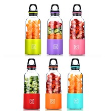 Vaso exprimidor eléctrico portátil de 500ML, recargable por USB, automático, para verduras, frutas, zumos, botella extractora, licuadora, mezcladora