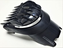 3 22mm Hair Clipper Head For Philips QC5339 QC5340 QC5350 QC5370 QC5370/15 QC5350/80 Mens Beard Trimmer Shaver Razor Combs New