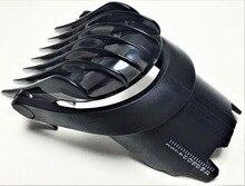 3 22mm cabeça de tosquiadeira de cabelo para philips qc5339 qc5340 qc5350 qc5370 qc5370/15 qc5350/80 aparador de barba barbeador pente de barbear novo