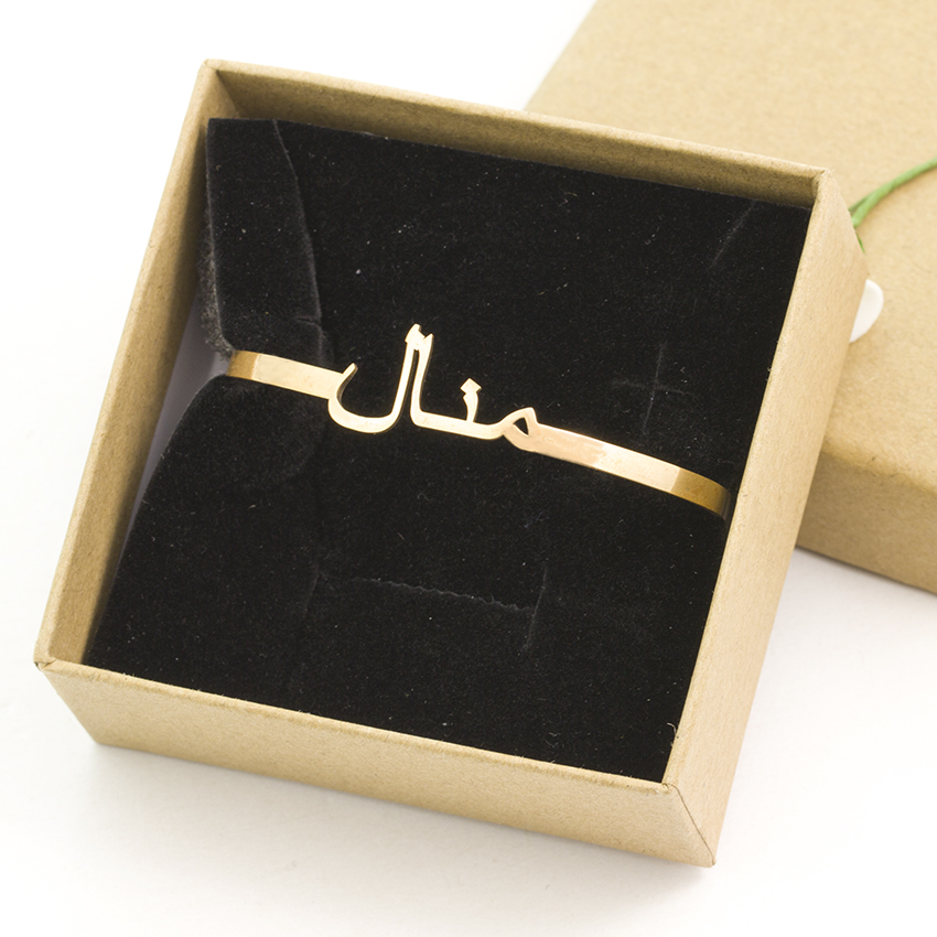 Stainless Steel Personalized Unique Design Jewelry Arabic Letters Customized Bracelet Bangles Special Gift For Friend And Family