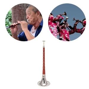 High Quality Chinese Folk Wind