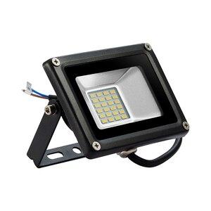 2PCS GERUITE LED Flood Light 2