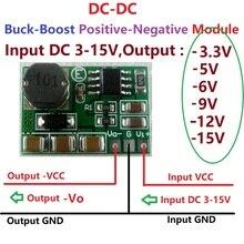 200-500 мА+/-преобразователь напряжения с положительным на отрицательный источник питания DC-DC модуль Boost-Buck+ 3~+ 15 В до-3,3 В-5 в-6 в-9 в-12 в-15 в