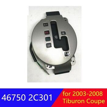 46750 2C301 automatyczne Trans dźwignia zmiany biegów wskaźnik dźwignia zmiany biegów panel wykończenia dla Hyundai Tiburon Coupe 2002-2008 467502C301