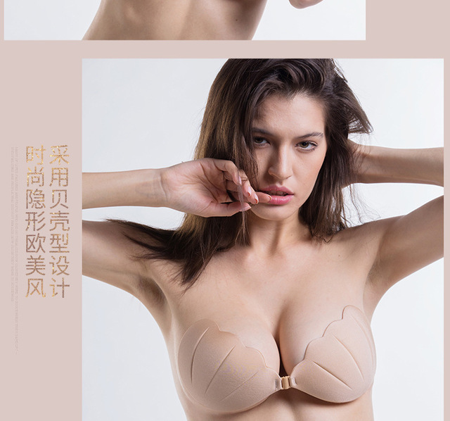 1e6c2b8a1b Tianlan zhong Sexy Push Up Bra Woman Silicone Gel Adhesive Push Up Sticky  Strapless Backless Invisible Bra Brassiere Up Cup A B
