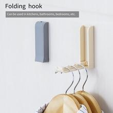 1 шт., самоклеющиеся крючки для ванной, кухни, для подвешивания, на стену, для двери, одежды, полотенца, сумки, держатель, настенная вешалка
