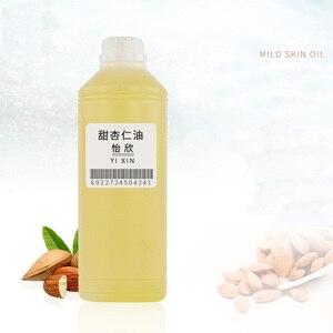 Image 5 - Huile damande douce 1000 ml huile de base huile essentielle Massage hydratant Massage corps Massage en gros