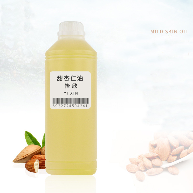 Image 5 - Sweet Almond Oil 1000ml base oil base Essential Oil Moisturizing Massage Massage Body Massage wholesale-in Essential Oil from Beauty & Health