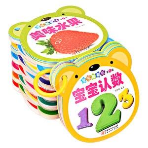 Image 2 - 12 unidades/juego de tarjetas de aprendizaje para bebé en edad preescolar, caracteres chinos con imagen en Inglés/Animal/fruta/canción para niños