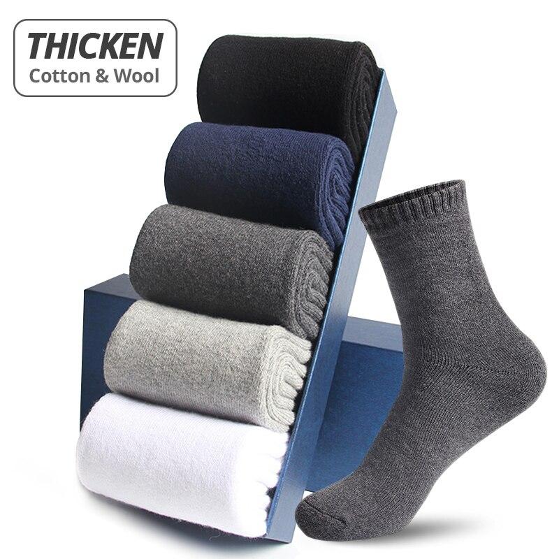HSS 5Pairs/lot Thicken Winter   Socks   High Quality Men's Cotton Wool   Socks   Keep Warm Towel Hemming Man   Socks   Thick Thermal