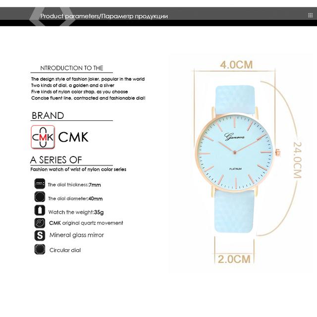 Extremado Reloj de diseño de moda con luz solar directa cambio de color deportes casual reloj de pulsera de cuarzo con decoloración ultravioleta para mujer