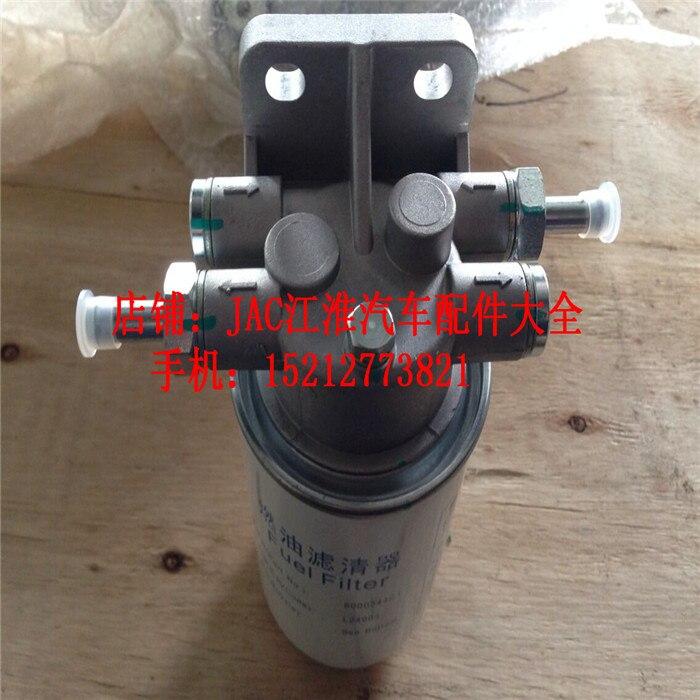 JAC JAC accessories Navistar 3.2L engine Fuel filter sel ... Navistar Fuel Filter on