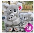 Oso de peluche 23 cm gris koala koala de peluche de juguete suave lindo regalo de la muñeca w2522