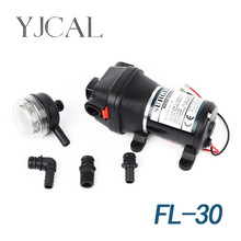 FL-30 12V 24V DC Electric Vehicle, Yacht Life Boosting Water Supply, Self Priming Pump, Outdoor Pump
