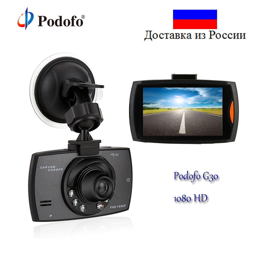 Podofo A2 Car DVR Camera G30 Full HD 1080P 140 Degree Dashcam Video Registrars for Cars Night Vision G-Sensor Dash Cam WDR автомобильный видеорегистратор g30 2 7 tft 170 hd wdr 1080p dvr blackbox 96650