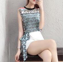 Fashion set female summer new temperament stylish sleeveless vest skirt two-piece free shipping