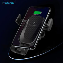 FDGAO Qi Car Wireless Charger For iPhone XS Max XR X 8 10W Quick Fast Charging for Samsung S9 S8 Air Vent Mount Car Phone Holder(China)