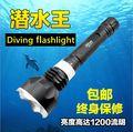 Профессиональные лучшее качество l2 led дайвинг факел superbright фонарь водонепроницаемый Магнитный выключатель подводный фонарик