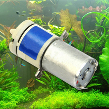 Aquarium essential, fish tank, fish pond 12V mute, miniature air pump, small size, light weight, low noise, low loss, long life