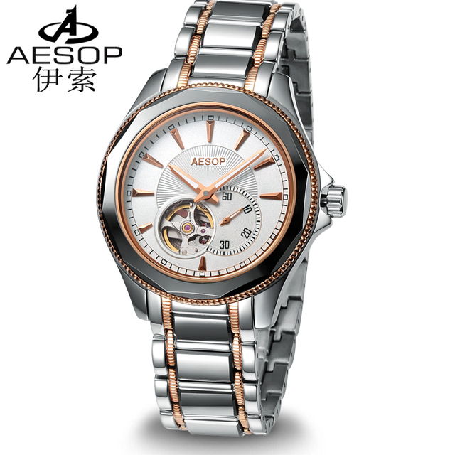 Aesop watch tourbillon fully-automatic mechanical watch waterproof male watch fashion men's inveted