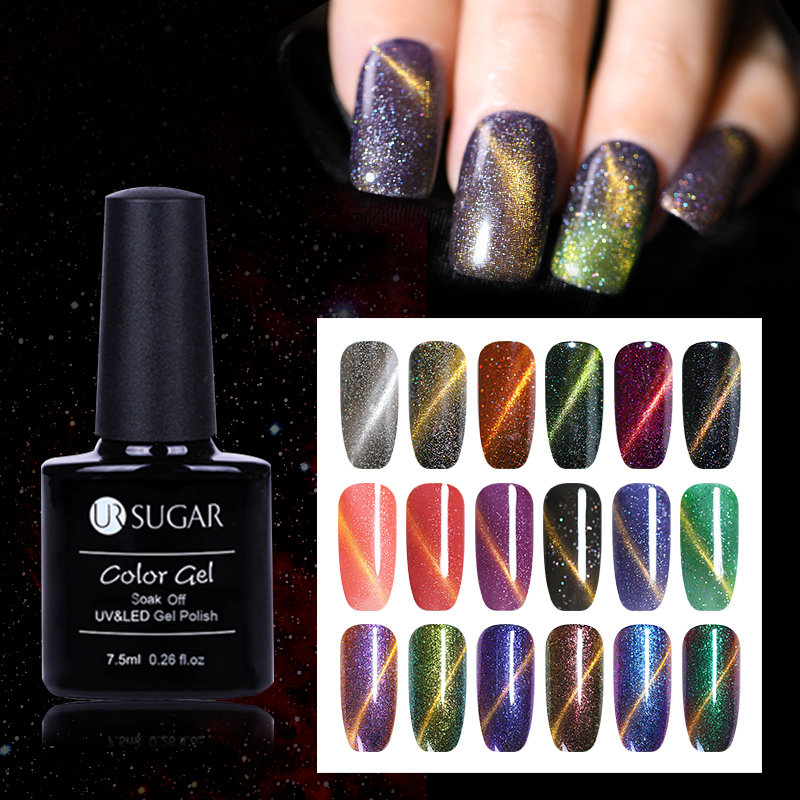 UR SUGAR 7.5ml Glitter Cat Eye Gel Holographic Laser Sequins Magnetic Gel Soak Off UV Nail Art Gel Polish Lacquer Varnish