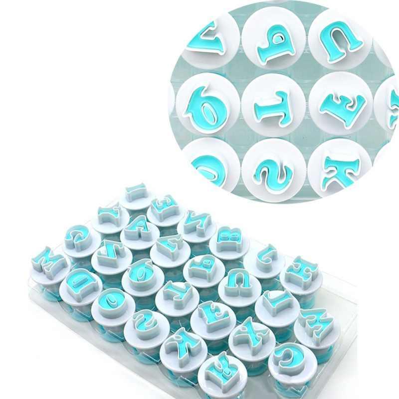 الخبز المعجنات قالب رسالة فندان قاطعة البسكوت 26 قطعة الأبجدية العليا والمنخفضة وعدد 10 قطعة أدوات تزيين الكعكة