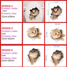 New Hole View 3D Cat Wall Sticker