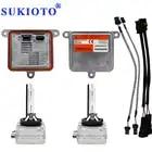 SUKIOTO 55 watt Xenon D1S Xenon HID Scheinwerfer Kit D3S 4300 karat 8000 karat CANBUS d1s d3s xenon ballast a71177E00DG Auto Scheinwerfer lampe Licht