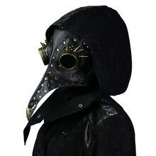 Маска Чумного доктора в стиле стимпанк, маска из искусственной кожи с длинным носом, маска для косплея с черным клювом, реквизит для костюма