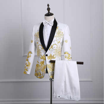 Newest 2018 Chinese Style Three Colors Jacket Pants Suit Gold Embroidery Pattern Nightclub Prom Singer Costumes S-2XL - DISCOUNT ITEM  17% OFF All Category
