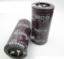 Бесплатная доставка 2 шт. 63V22000uf 35×70 мм электролитический конденсатор радиальные 22000 мкФ 63 В