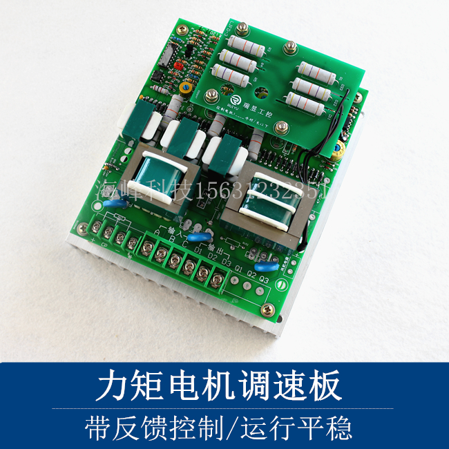 Automatic Tension Control Board Ljkb-ii-3fk3-32a Modern Design Three-phase Torque Motor Controller board