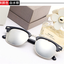 Sun Glasses 8 Colors Oculos De Sol Feminino 2016 Hot Fashion Eyewear Vintage Retro Unisex Sunglasses Women Brand Designer Men
