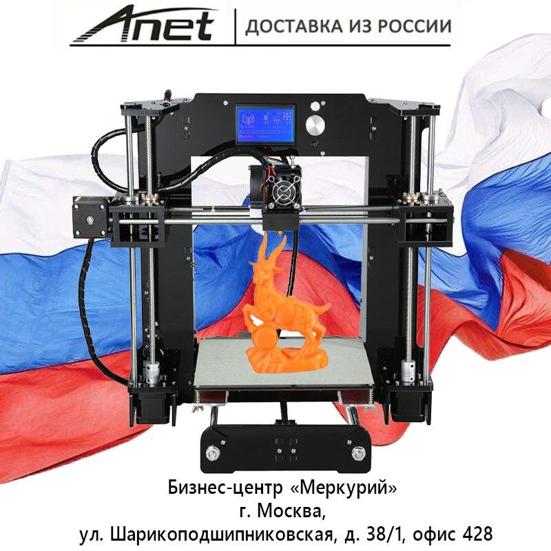 Anet A6 3D drucker Neue prusa i3 reprap anet A6/micro Sd KARTE kunststoff als geschenke/express versand von Moskau werehouse