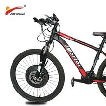 Высокое качество 36 V переднее колесо для электрического велосипеда конверсионный комплект с 20 «24» 26 «700C Мотор колеса e велосипед конверсионный комплект
