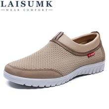 LAISUMK Men Casual Shoes Brand Men Shoes Men Sneakers Flats Mesh Slip On Loafers Breathable Big Size 38~50 Footwear for male недорого