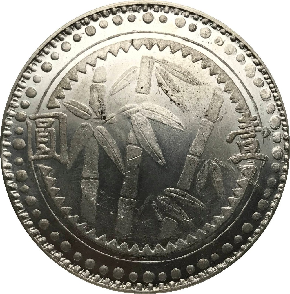 Chian Antique Silver Real Republic of China for thirty-eight years in Guizhou province made a round bamboo silver coin Copy CoinChian Antique Silver Real Republic of China for thirty-eight years in Guizhou province made a round bamboo silver coin Copy Coin