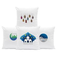 Ramadan Mubarak Pillow Case Blue Star Castle Silver Letter Green Geometric Lantern Sheep Cow Decoration Home Sofa Cushion Cover(China)