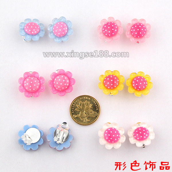 fashion sunflower children kids baby clip on earrings for girl in clip earrings from jewelry. Black Bedroom Furniture Sets. Home Design Ideas