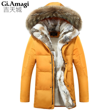Plus Size Men and Women Down Jacket Thicker High Quality Men Casual Warm Hooded Slim Fur