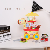 New Beautiful Children's Toys Cute Trolley Toy Children's Trolley Play House Cute Candy Car Girl Toy Ice Cream Car