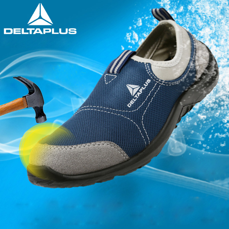 Deltaplus Steel Toe Safety Shoes Summer Breathable Labor Shoes Lightweight Work Anti-smashing Puncture-proof Protective Footwear