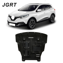 Car styling For Renault Kadjar 2016-2018 plastic steel engine guard For Kadjar Engine skid plate fender 1pc