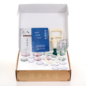 Biggest kit 30 thicken cup chinese medical vacuum cupping set KC brand hijama cupping body massager suction pump cup relax slim