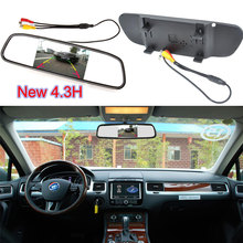 Car Auto Reverse Parking Rearview Mirror 4 3 Color Digital LCD Display Monitor For Car Parking