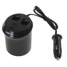 12V Car Cigarette Lighter Charger Power Adapter Splitter Dual USB Port 2 Sockets plug outlet fast